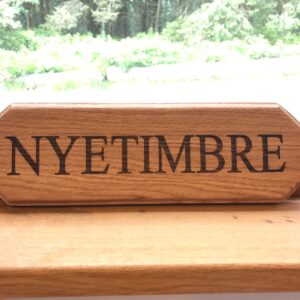 Laser Engraved House Name Sign